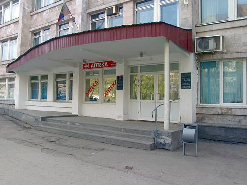 Больница 40 в москве москва