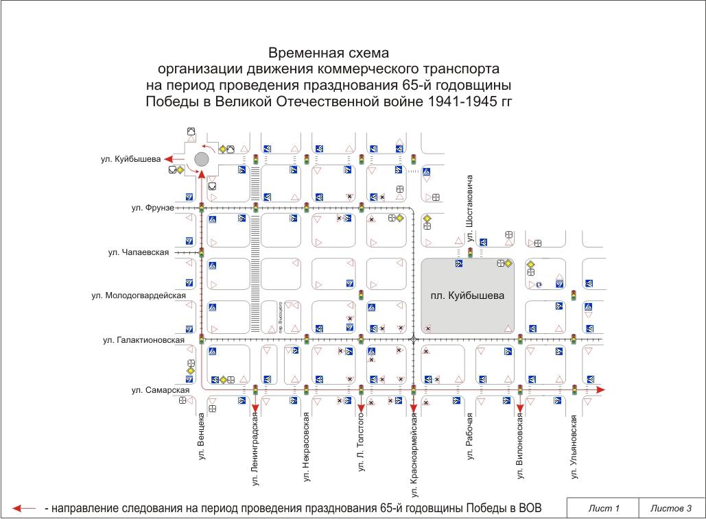 знакомства оренбургская область с номерами телефонов